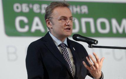 Садовый заявил, что в АП рассматривают план досрочных выборов президента и парламента уже осенью
