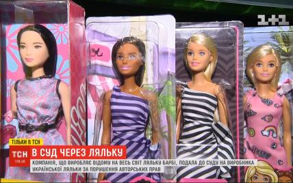 Барбі vs Ася. Творці відомої ляльки подали в суд на українську компанію і вимагають мільйон гривень