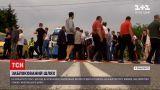 Новости Украины: на Прикарпатье протестуют селяне, блокируя дорогу государственного значения
