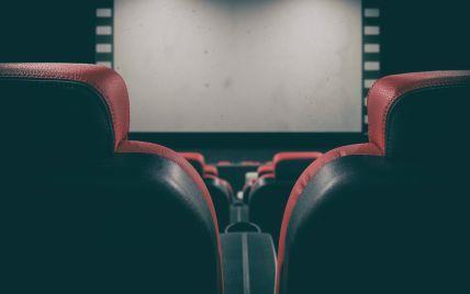 Кричали и били по сидению: в Харькове мужчина в кинотеатре ударил 11-летнюю девочку