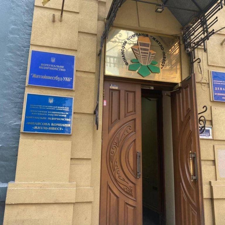 """За результатами обшуків в КП """"Інженерний центр"""" ДФС встановила схему розкрадання коштів на ремонтах київських лікарень"""