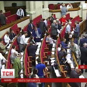 Рада створила комісію для розслідування стрілянини в Мукачевому