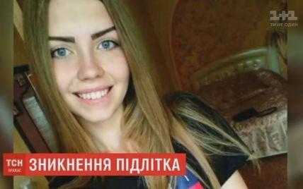 На Кировоградщине нашли останки. Полиция полагает, что это исчезнувшая 16-летняя Диана Хриненко