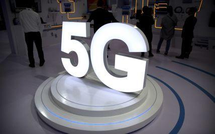 Шмигаль розповів, коли в Україні планують запровадити 5G