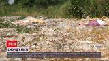 Новости Украины: во Львовской области ужасный запах отравляет весь город - в чем причина