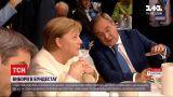 Новости мира: выборы в Германии - что означают перспективы новой коалиции для Украины