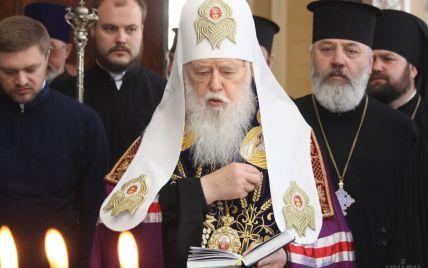 Остаток Московского Патриархата должен называться РПЦ в Украине - патриарх Филарет