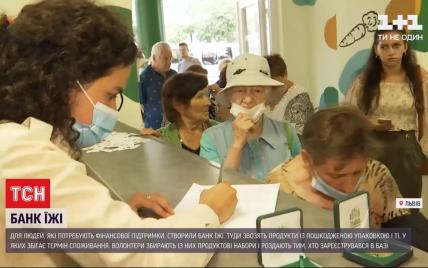 Первый в Украине банк пищи заработал во Львове: кто может получить бесплатные наборы