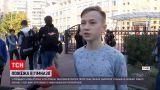 Новини України: на столичних Позняках зайнялася інженерна гімназія