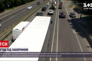 Новости Украины: в Киеве вводят ограничения въезда в город для большегрузного автотранспорта