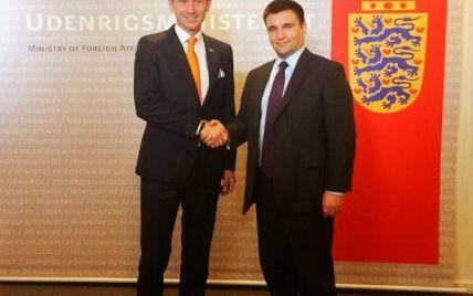 В Украине создадут датский инвестфонд для развития малых и средних предприятий