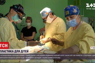 Новости Украины: во Львове с участием известного пластического хирурга детям сделали бесплатные операции