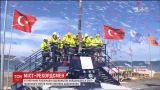 В Турции грандиозно начали строительство крупнейшего в мире подвесного моста