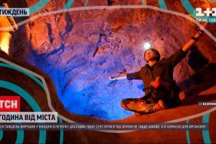 Новини тижня: мандри у печери - чому спуститися під землю не лише цікаво, а й корисно для організму