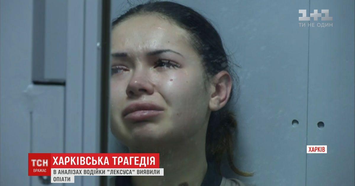Елена Зайцева проведет за решеткой два месяца без права внесения залога