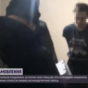 """""""Мінував"""" на замовлення і надсилав листи до спецслужб: в Запоріжжі затримали зловмисника (відео)"""