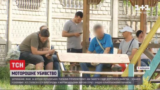 Жестокое убийство в Белогородке: подозреваемый возвращался на место преступления и говорил с пострадавшими