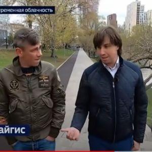 """""""Росія 24"""" видала свого журналіста за """"звичайного чеха"""" і випустила інтерв'ю про """"антиросійську істерію"""""""
