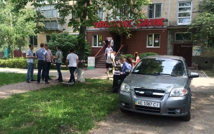 В Киеве ограбили отделение банка