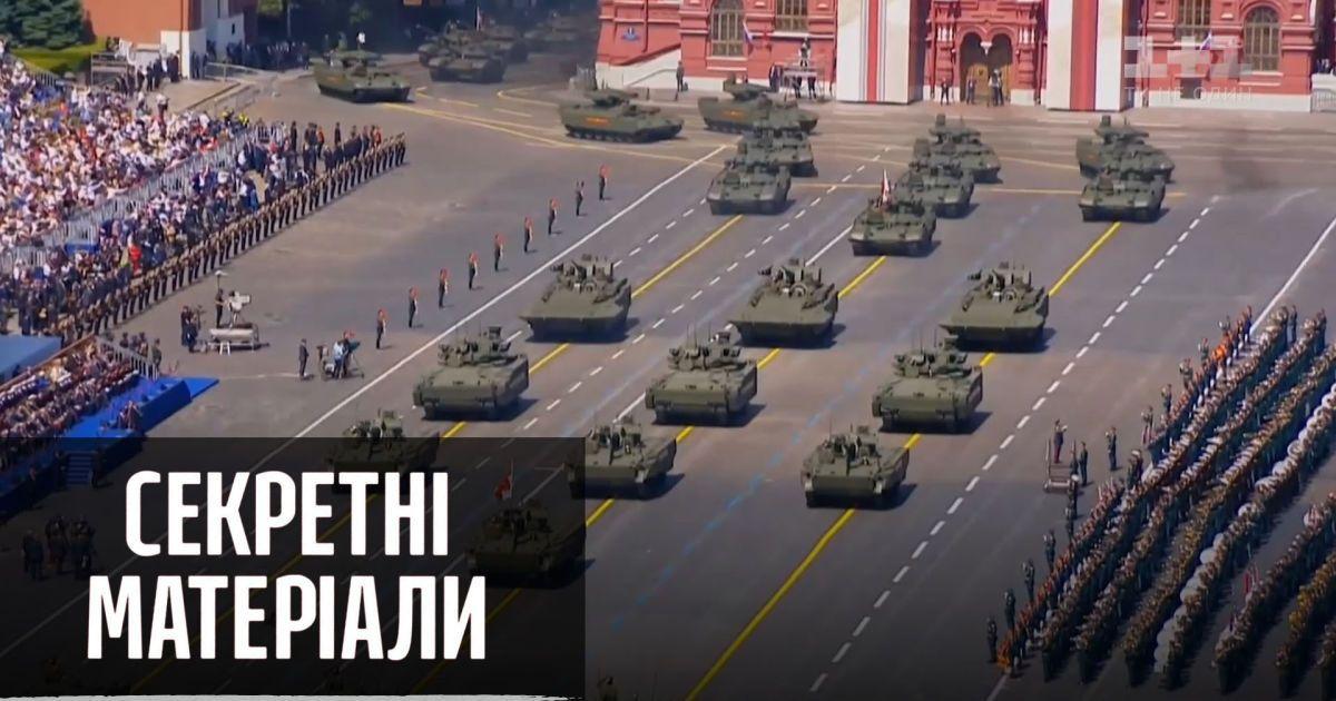 Путин готовится к Третьей мировой войне – Секретные материалы