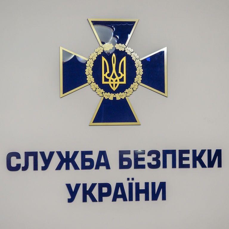 У Київській області колишні посадовці Мінкульту привласнили 17 млн гривень, - СБУ