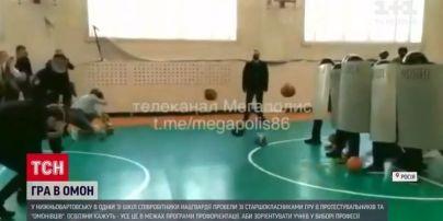 """В России школьникам провели игру в """"ОМОН"""" на акциях протеста: были даже """"арестованные"""""""