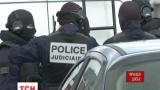 У Франції затримали п'ятьох росіян за підозрою в тероризмі