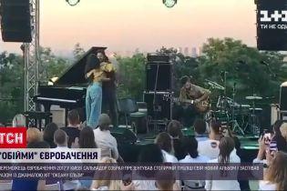"""Новости Украины: двое победителей """"Евровидения"""" спели на столичной сцене"""