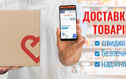 Развитие онлайн-торговли в аптечном бизнесе на примере УАХ