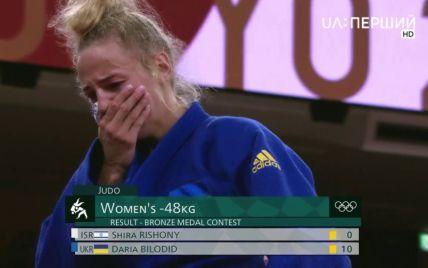 История со слезами на глазах: как Украина выиграла первую медаль на Олимпийских играх-2020