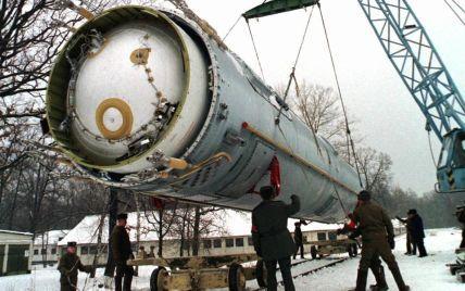 США і Росія припинили співробітництво в галузі ядерної безпеки - The Boston Globe