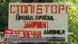 Новини з фронту: біля Донецького летовища окупанти мінометами стріляють у бік наших оборонців