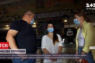 Новости Украины: как чувствуют себя отравленные в ресторанах одной сети Харькова