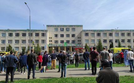 В Казани двое подростков устроили стрельбу в школе, есть погибшие и раненые — СМИ