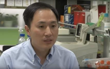 У Китаї ув'язнять ученого за скандальний експеримент з генною модифікацією дітей
