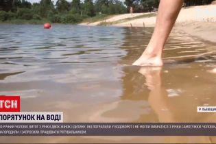 Новини України: чоловіка, який врятував трьох людей з гірської річки, запросили працювати в ДСНС