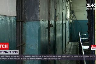Новости Украины: из одесского СИЗО во время прогулки убежал 40-летний мужчина