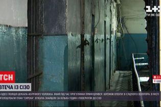 Новини України: з одеського СІЗО під час прогулянки втік 40-річний чоловік