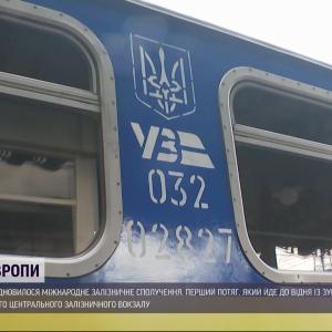 Україна відновлює міжнародне залізничне сполучення: до яких країн світу можна подорожувати потягом