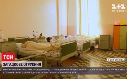 Кількість отруєних підлітків невідомою речовиною в Івано-Франківську зросла: медики прокоментували їхній стан
