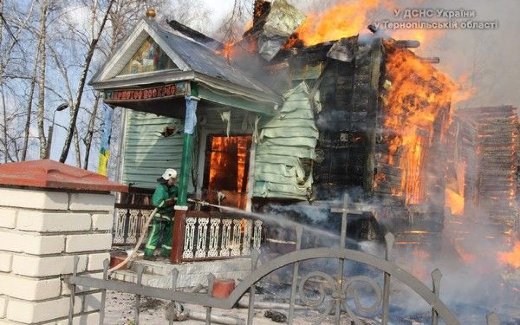 © ДСНС Тернопільської області