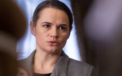 """Это ваш шанс"": Тихановская объявила силовикам дедлайн"