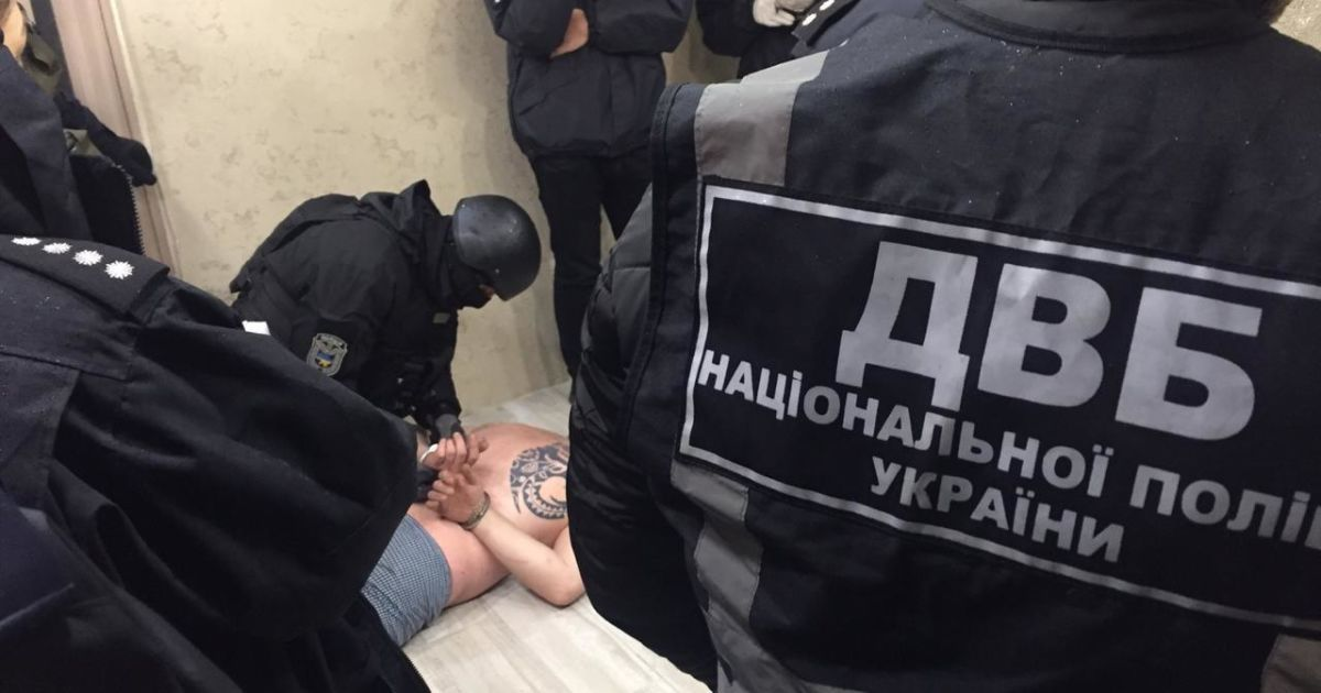 © Національна поліція України