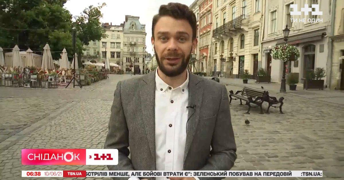 Какая сегодня будет погода во Львове и сколько людей там уже привито