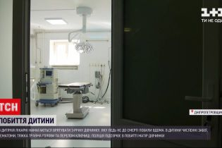 Новини України: у Дніпрі 3-річній дівчинці зробили трепанацію мозку через травми від побиття
