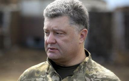 Порошенко раскрыл новый план России по подрыву Украины
