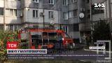 Новости Украины: в Кривом Роге прогремел взрыв - пострадавших нет