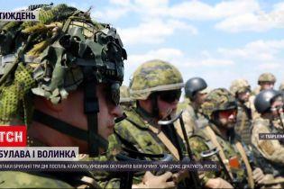 """Британская атака: самолеты ВВС Великобритании освобождают """"оккупированный городок"""" рядом с Крымом"""