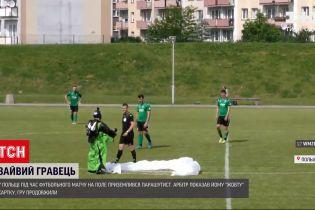 Новости мира: в Польше во время футбольного матча арбитр показал желтую карточку парашютисту