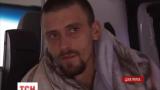 Ще чотирьох українських бійців звільнили з полону